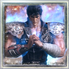 File:FNS2 Trophy.png