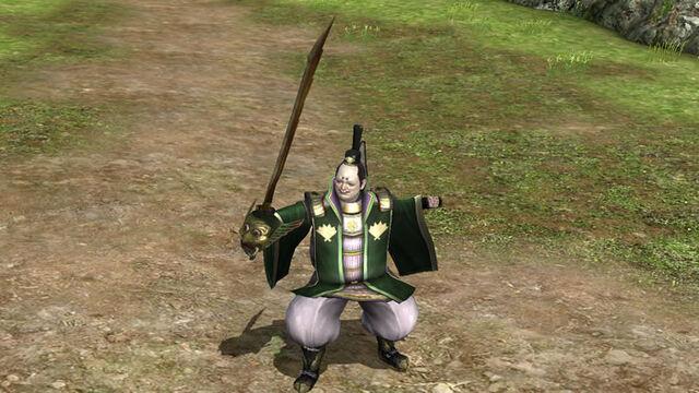 File:Yoshimoto Imagawa Weapon Skin (SW4 DLC).jpg