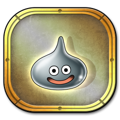 File:DQH2 Trophy 31.png