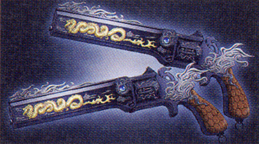 File:Ryoma-weapon3-haruka5.jpg