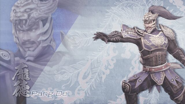 File:PangDe-DW7XL-WallpaperDLC.jpg