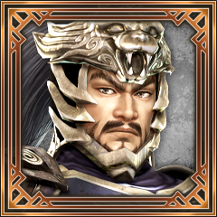 File:Dynasty Warriors 7 - Xtreme Legends Trophy 46.png