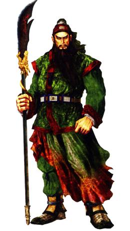 File:Guan Yu Artwork (DW2).jpg