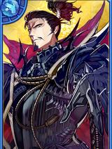 Nobunaga Oda 2 (GT)
