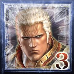 File:FNS2 Trophy 10.png