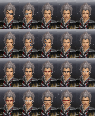 File:DW7E Male Accessories - Slot 1.png