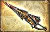 Lance - 5th Weapon (DW7)