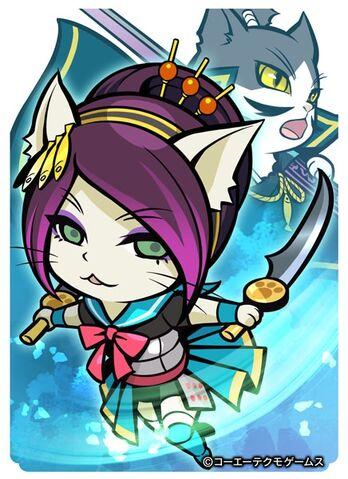File:Nohime-nobunyagayabou-swchronicle3.jpg