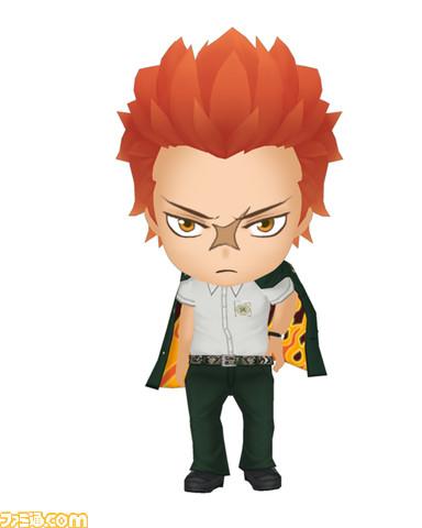 File:Hozumi-mini-corda3.jpg