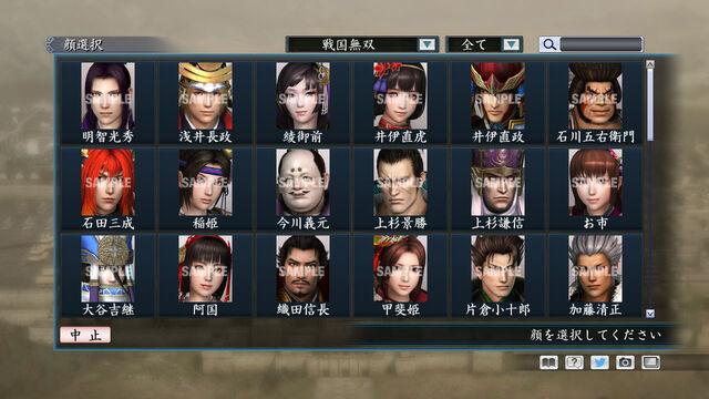 File:Portrait Set 157 (ROTKT DLC).jpg