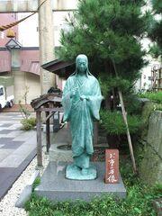 Oichi-statue