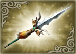 File:4th Weapon - Ma Chao (WO).png