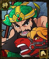 File:Guan Yu (1MNA).jpg