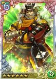 Shingen Takeda (QBTKD)
