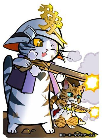 File:Kanetsugu3-nobunyagayabou.jpg
