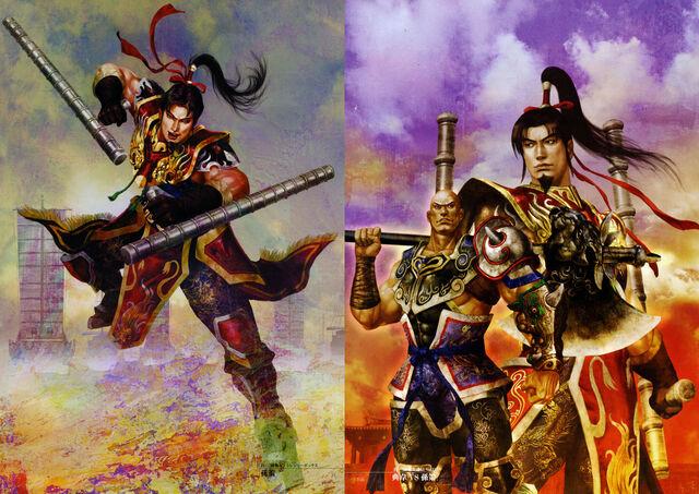 File:Dynasty Warriors 4 Artwork - Sun Ce.jpg