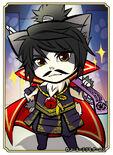 Nobunaga Oda 9 (SC)