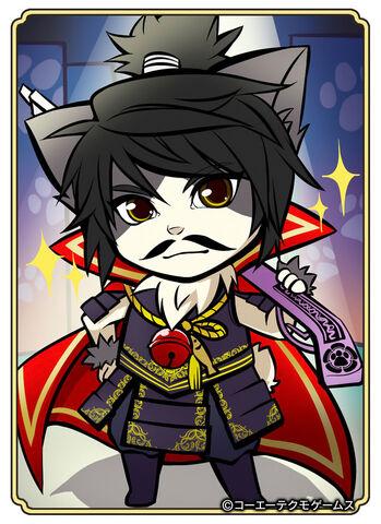 File:Nobunaga Oda 9 (SC).jpg