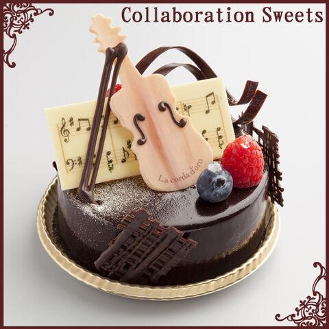 File:Corda-patisserie-cake1.jpeg