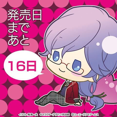 File:Corda4-countdown-toki.jpg