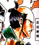 Katsuyori Takeda (NASGYM)
