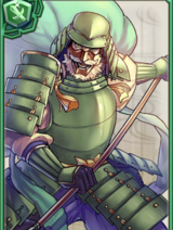 Green Hood Chief (GT)