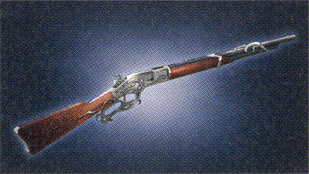 File:Ernest-weapon3-haruka5.jpg