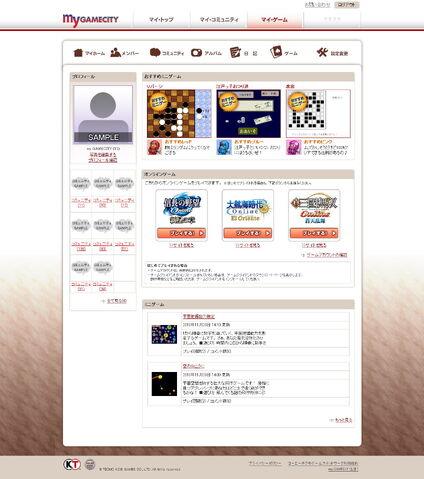 File:Mygc-2010login.jpg