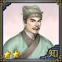 File:Xun You 3 (1MROTK).png