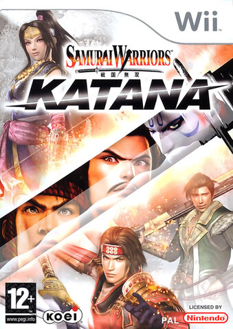 File:Samurai Warriors Katana Case.jpg