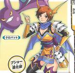 Pokemon Conquest - Nene 2