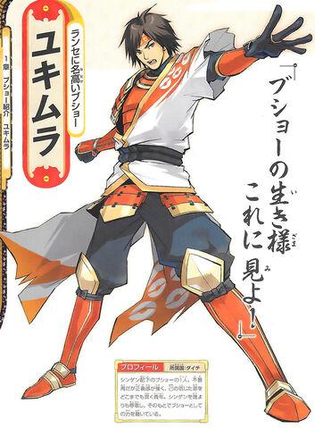 File:Yukimura-pokenobu.jpg