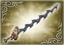 4th Weapon - Ginchiyo (WO)