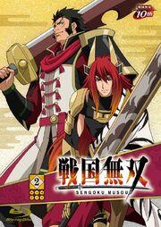Sw-animeseries-vol2cover
