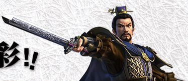 File:Cao Cao (PSROTK).png