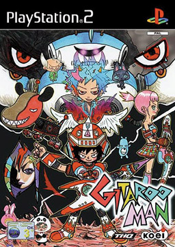 File:Gitarooman-cover.jpg