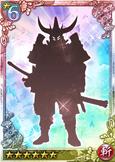 Heroic Slayer (QBTKD)