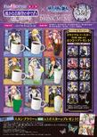 Karetsu Karaoke Menu (HTN6GR)