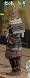 File:Hisahide Matsunaga 2 (NAO).jpg