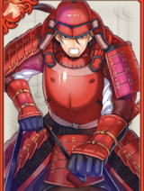 Red Sentry Leader (GT)