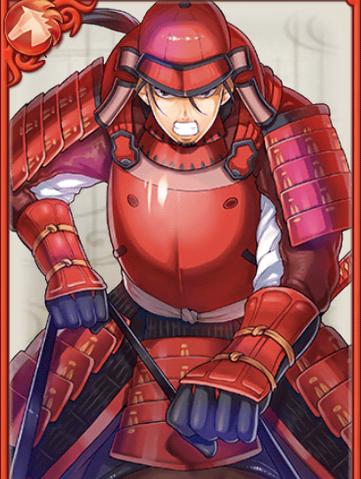 File:Red Sentry Leader (GT).png