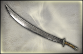 File:Sword - 1st Weapon (DW8).png
