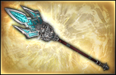 File:Spear - DLC Weapon 2 (DW8).png