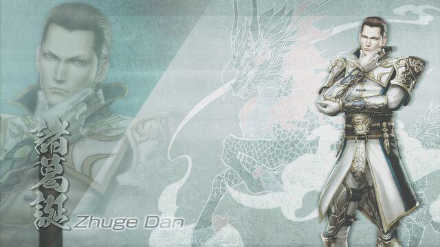 File:ZhugeDan-DW7XL-WallpaperDLC.jpg