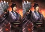 Zhuge Liang 2 (ROTK13PUK)