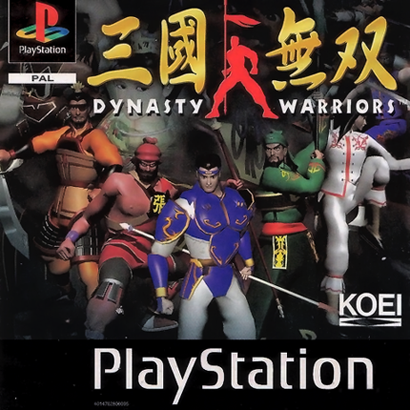 File:DW PAL Cover.png