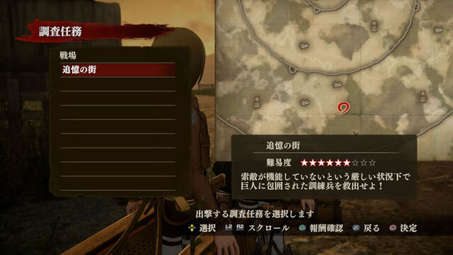 File:Stage Screenshot 5-1 (AOT DLC).jpg