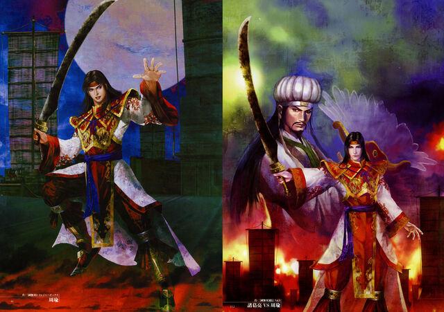 File:Dynasty Warriors 4 Artwork - Zhou Yu.jpg