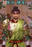 Katsuie Shibata 1 (NAO)