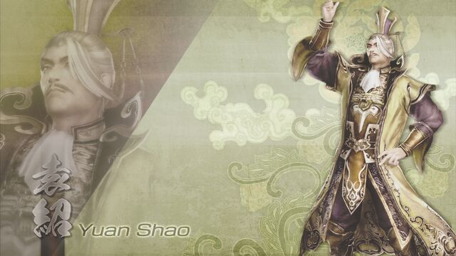 File:YuanShao-DW7XL-WallpaperDLC.jpg